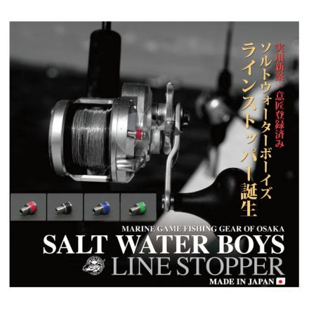 line Stopper Saltwater Boys