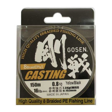 Плетено влакно Gosen W8 Casting Yellow/Black 150м
