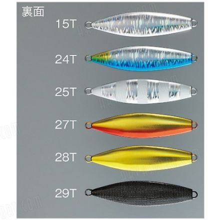Shimano Stinger Butterfly Wing 200