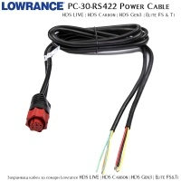 Lowrance Power cable PC-30-RS422