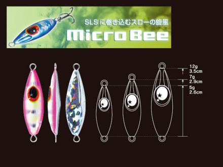 Xesta Shore Slow Jig SLOW BEE 12