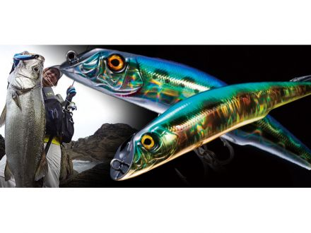 DUEL Aile Magnet 3G Lipless Minnow