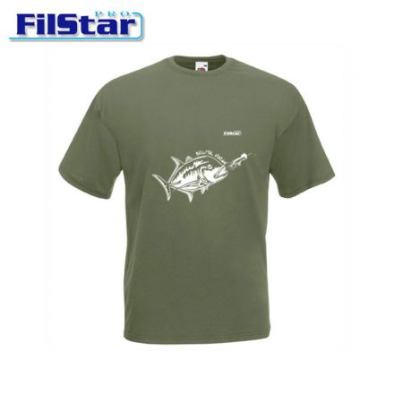 Тениска FilStar GT Мъжка (зелена)