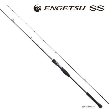 Shimano ENGETSU SS B610MH