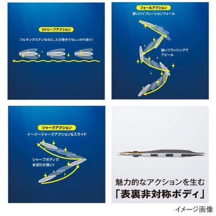 Shimano Soare TG ACE Jig JT-207P