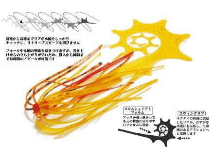 Таи ръбер с куки Hayabusa SE137