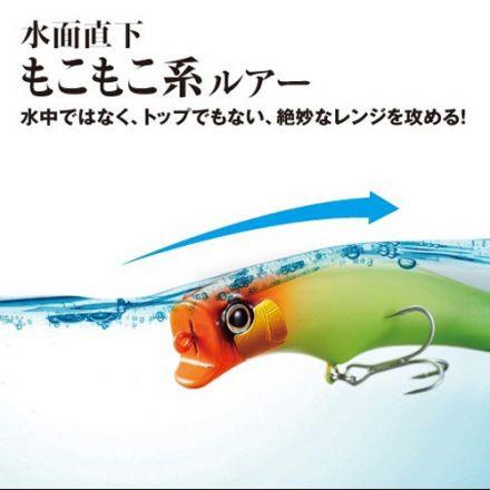 shimano Exsence Agake 120 F