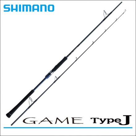 Shimano Game Type Jigging S586