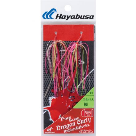 Тай ръбър с куки Hayabusa Free Slide Dragon Curly Rubber & Hooks SE137