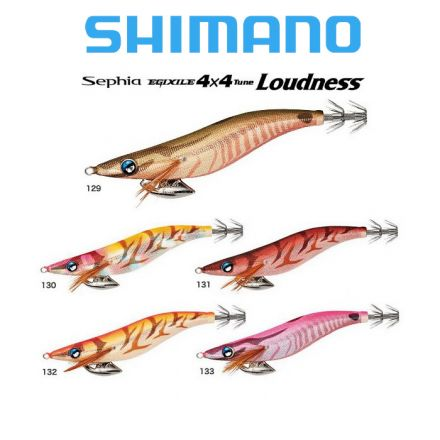 ShimanoSephia Egixile 4x4 Tune Loudness