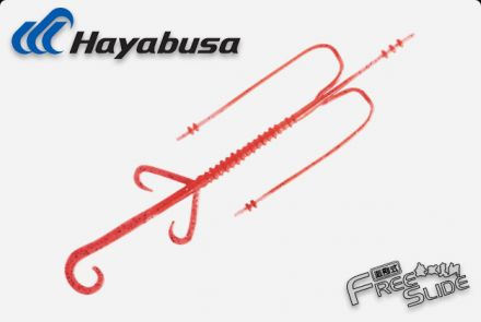 Hayabusa Free Slide Worm Curly