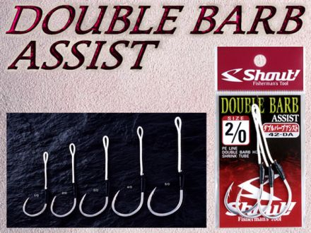 Асист куки Shout Double Barb Assist 42-DA