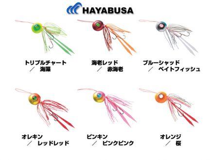 Hayabusa Free Slide Complete SE120 75