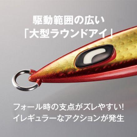 Shimano OCEA Stinger Butterfly Sardine Waver