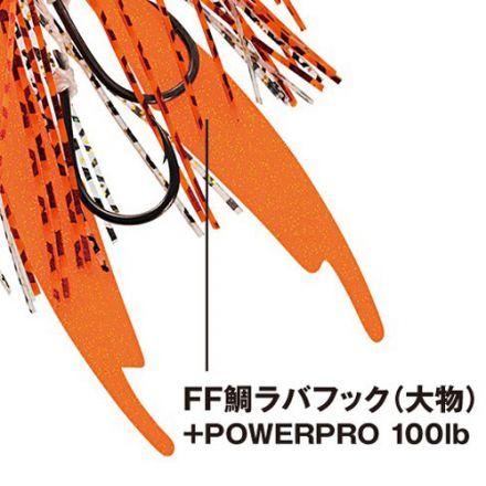 Shimano EJ-005N