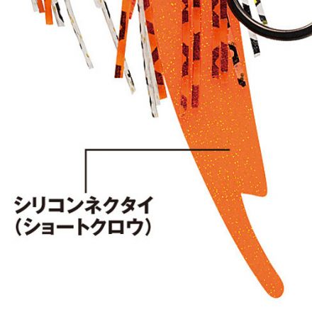 Джиг Shimano Engetsu Red Spotter EJ-005N 50 гр
