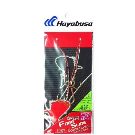 hayabusa Free Slide STRONG SE 128N:13