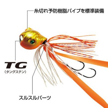Shimano Engetsu GEKKA TG EJ-711P