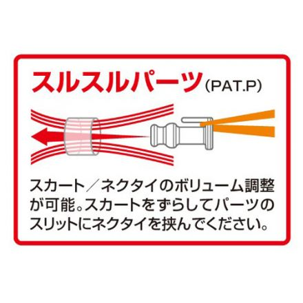 Джиг Shimano Engetsu GEKKA TG EJ-711P 115 гр