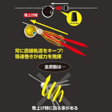Shimano Engetsu JUGOYA TG EJ-209M