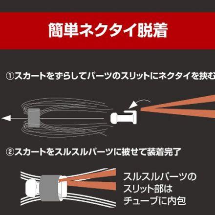 Джиг Shimano Engetsu JUGOYA TG EJ-209M 90 гр