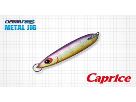 Evergreen Caprice Jig