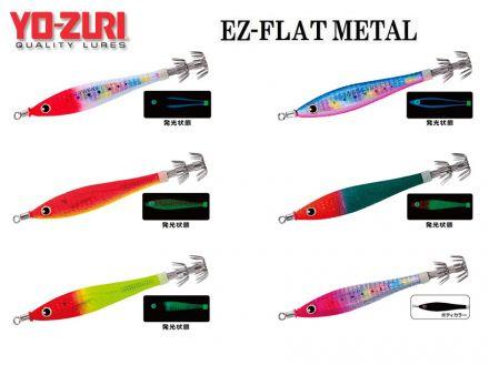 Yo-Zuri EZ-Flat Metal A1673