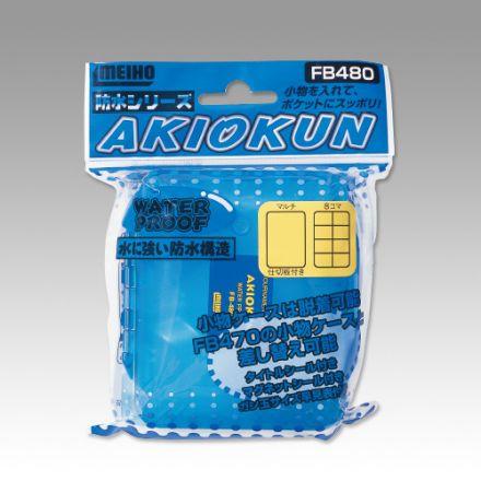 MEIHO FB-480 Akiokun