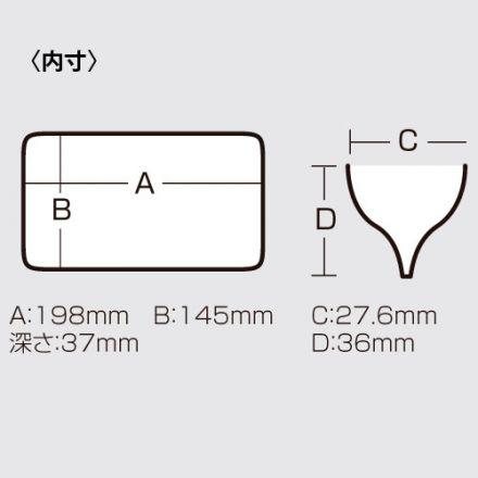 Кутия MEIHO Reversible 145