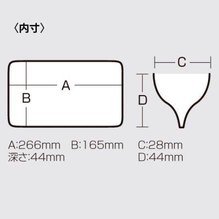Кутия MEIHO Reversible 165