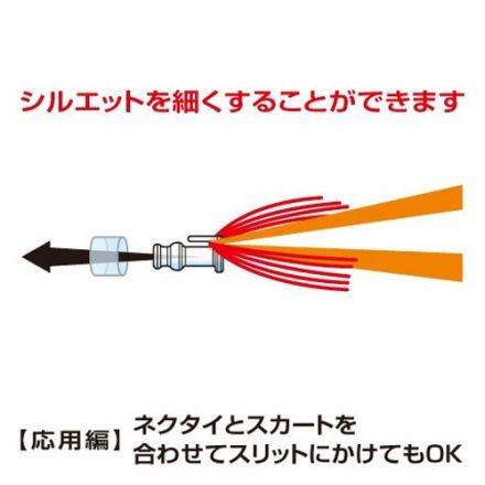 shimano Engetsu SuruSuru EP-003P