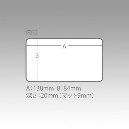 MEIHO Slit Form Case F-7