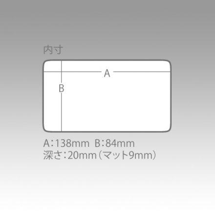 MEIHO Slit Form Case F-9