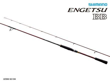shimano ENGETSU BB S610M