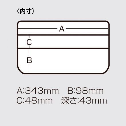 MEIHO VS-3043ND-2