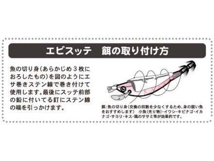 Yo-Zuri A1063