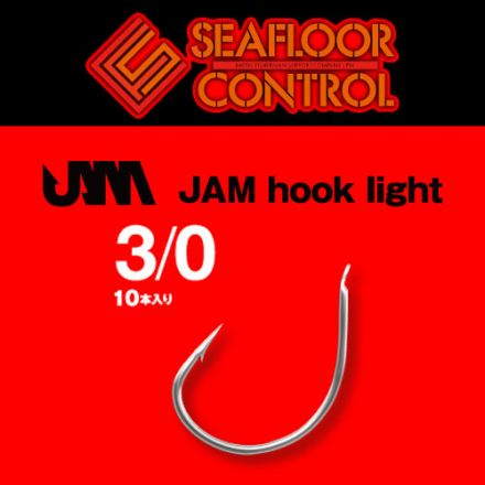 Seafloor Control JAM Hook Light