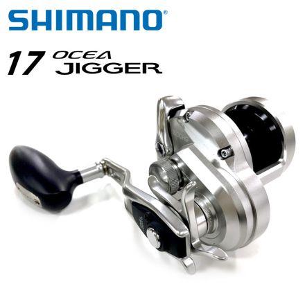Shimano 17 Ocea Jigger 1501HG