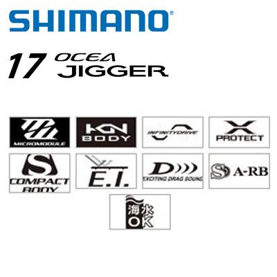 Shimano 17 Ocea Jigger системи