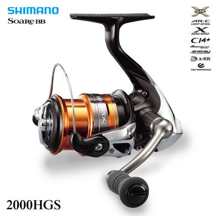 shimano SOARE BB 2000 HGS