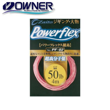 owner Zaito Powerflex PF-02 Jigging Hook Line