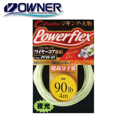 owner Zaito Powerflex Wire Core PFW-01 Jigging Hook Line