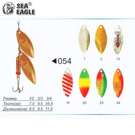Блесна Sea Eagle 054-1