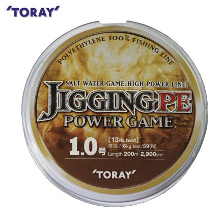 Toray Jigging PE Power Game 200m
