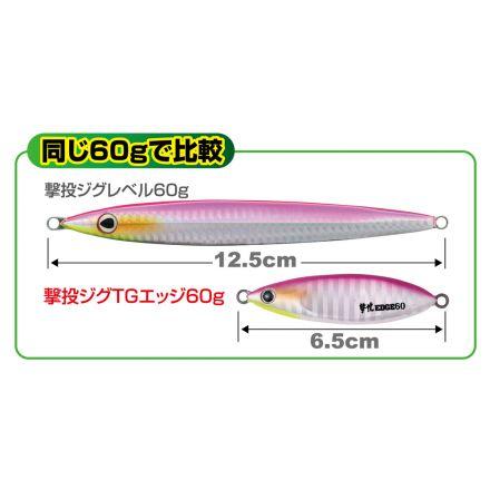 Owner Cultiva Gekito Jig Tungsten Edge 40