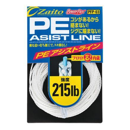 owner Pe Assist Line PFP-03