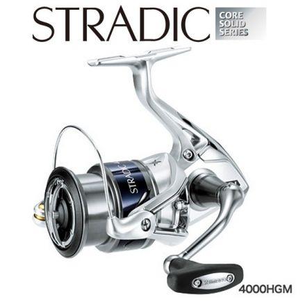 shimano 15 Stradic 4000HGM