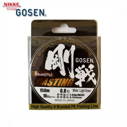 gosen W8 Casting White/Green 150