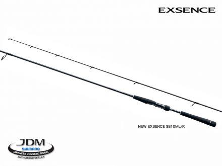 shimano Exsence S810ML/R
