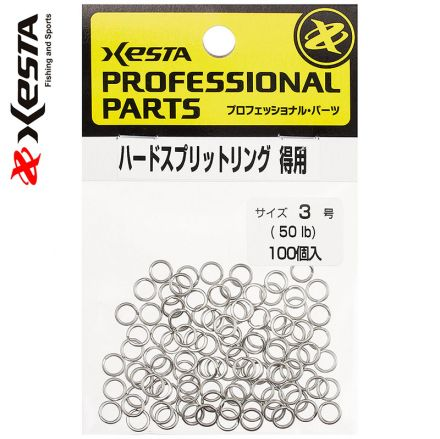 Халки Xesta Hard Split Ring BIG PACK 100 броя